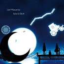 Lost Memories/Solaris Clock