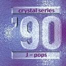 クリスタルサウンド オルゴール ~Jpos 90年代~/クリスタル ビューティー