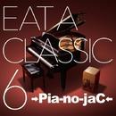 EAT A CLASSIC 6/→Pia-no-jaC←