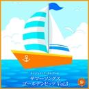 サマーソングス ゴールデンヒッツ Vol.3(オルゴールミュージック)/西脇睦宏