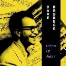 ジャズの巨匠たち デイヴ・ブルーベック/Dave Brubeck
