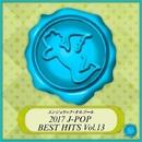 2017 J-POP BEST HITS Vol.13(オルゴールミュージック)/西脇睦宏