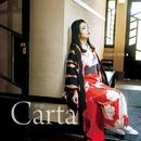 Carta/EMiKO VOiCE