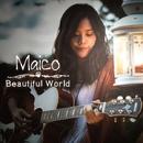 Beautiful World/Maico