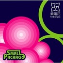 紫陽花 -hydrangea-/Small package
