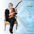 Celebrate (PCM 96kHz/24bit)/PRISM