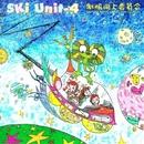 SKi Unit-4/制服向上委員会