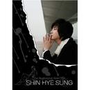 The Beginning, New Days/シン・ヘソン(SHINHWA)