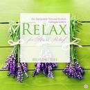自律神経を整え ストレスを解消する癒しのソルフェジオ/ヒーリング・ライフ