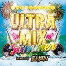 ULTRA MIX SUMMER Mixed by DJ YAGI/DJ YAGI