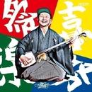 喜努愛楽/TUCCI