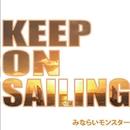 keep on sailing/みならいモンスター