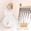 Anisong Princess #8 (PCM 48kHz/24bit)/Airii Yami