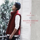Winter Poetry/シン・ヘソン(SHINHWA)