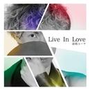 Live In Love/波桜ユーヤ