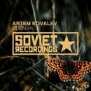 Eden/Artem Kovalev
