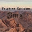Sinai/Valentyn Kosterov