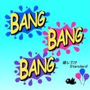 BANG BANG BANG feat.GUMI/otias