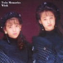 Twin Memories (Remastered 2013)/WINK