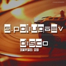 Disco - Single/S.Poliugaev