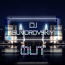 Out/DJ Suvorovskiy