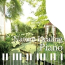 Nature Healing Piano カフェで静かに聴くピアノと自然音/青木晋太郎