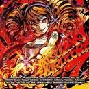 YATSUZAKI HARDCORE VOLUME 7/Various Artists