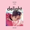 Delight/シン・ヘソン(SHINHWA)