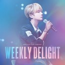 2016 CONCERT WEEKLY DELIGHT/シン・ヘソン(SHINHWA)