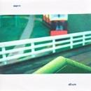 Album/Aspen