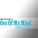 Out Of My Mind - Single/Belishko