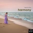 Harmony/Septimo Rey