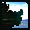 Deep Blue Sea/A-Mase