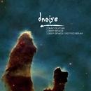 Dead Space/D-Noise & Rotko