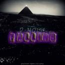 Falling/D-Noise