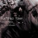 Aechmea/Fumihiko Takei & Kawatin
