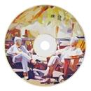 Summer EP/Patrick De Giorgi