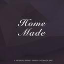 Home Made/ルイ・アームストロング
