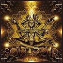 Eyes of the Seraphim/Squazoid