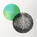 Chacruna/Icaro/Paul Twin