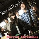 Special Christmas/SpecialThanks