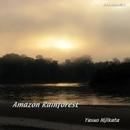 Amazon Rain Forest アマゾン熱帯雨林 (PCM 96kHz/24bit)/土方 裕雄
