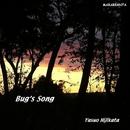 Bug's Song 秋の虫の音 (PCM96KHz/24bit)/土方 裕雄