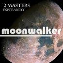 Esperanto - Single/2 Masters