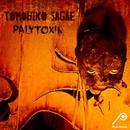 Palytoxin/Tomohiko Sagae