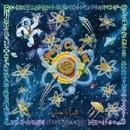 Space Cookies/Delirium Tremens & Virtual Light & Animalien & Metrix & Wishi & Pantomiman & Parasect & Vertical & Warp Engine & Jumpstreet & Makumba & The Third Eye Of Monkey