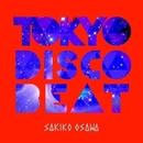 Tokyo Disco Beat/Frank Lamboy & Remundo & Sakiko Osawa & Daimond Rocks