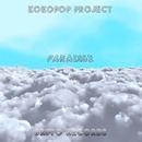 Paradise - Single/KoKoPop Project
