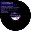 Signal From Space EP/V0da & Squad & Sergey Klestov & Ilya Gushin & Denis Schrauber & Vladimir Samoilov