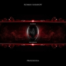 Progressia - Single/Roman Babanov